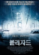 Arctic Blast - South Korean Movie Poster (xs thumbnail)