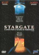 Stargate - Brazilian DVD movie cover (xs thumbnail)