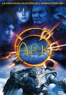 Ark - French Movie Cover (xs thumbnail)