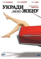 Life of Crime - Russian DVD cover (xs thumbnail)