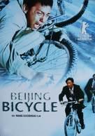 Shiqi sui de dan che - German Movie Poster (xs thumbnail)