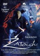 Zatôichi - Spanish Movie Cover (xs thumbnail)