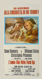 The Man Who Would Be King - Italian Movie Poster (xs thumbnail)