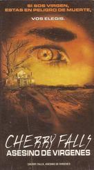 Cherry Falls - Argentinian VHS cover (xs thumbnail)