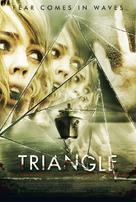 Triangle - British Movie Poster (xs thumbnail)