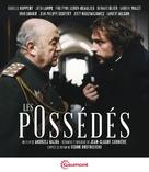 Les possédés - French Blu-Ray cover (xs thumbnail)