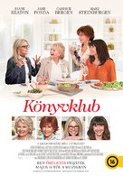 Book Club - Hungarian Movie Poster (xs thumbnail)