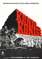 King of Kings - German Movie Poster (xs thumbnail)