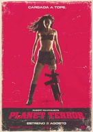 Grindhouse - Spanish Teaser poster (xs thumbnail)