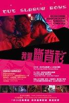 Cut Sleeve Boys - Taiwanese poster (xs thumbnail)