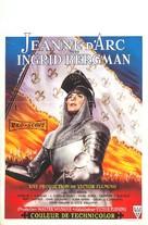 Joan of Arc - Belgian Movie Poster (xs thumbnail)