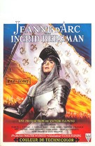Joan of Arc - Belgian Movie Poster (xs thumbnail)