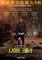Nightcrawler - South Korean Movie Poster (xs thumbnail)