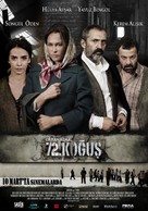 72. Kogus - Turkish Movie Poster (xs thumbnail)