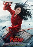 Mulan - Greek Movie Poster (xs thumbnail)
