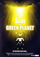 Save the Green Planet - French DVD cover (xs thumbnail)
