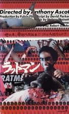 Quella villa in fondo al parco - Japanese VHS cover (xs thumbnail)