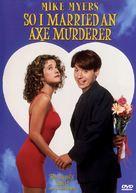 So I Married an Axe Murderer - DVD cover (xs thumbnail)