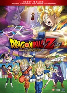 Dragon Ball Z: Battle of Gods - DVD cover (xs thumbnail)