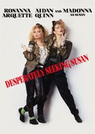 Desperately Seeking Susan - DVD cover (xs thumbnail)