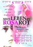 Ma vie en rose - German DVD movie cover (xs thumbnail)