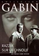 Razzia sur la Chnouf - French Movie Cover (xs thumbnail)