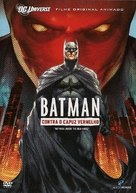 Batman: Under the Red Hood - Brazilian DVD movie cover (xs thumbnail)