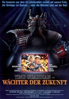 The Time Guardian - German Movie Poster (xs thumbnail)