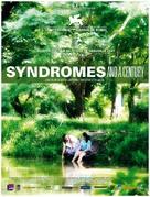 Sang sattawat - French Movie Poster (xs thumbnail)