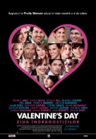 Valentine's Day - Romanian Movie Poster (xs thumbnail)