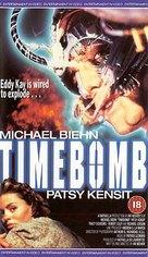Timebomb - British Movie Cover (xs thumbnail)