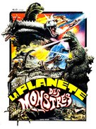 Furankenshutain no kaijû: Sanda tai Gaira - French Re-release poster (xs thumbnail)
