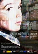 Amanecer de un sueño - British Movie Poster (xs thumbnail)