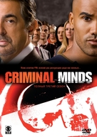 """""""Criminal Minds"""" - Russian DVD movie cover (xs thumbnail)"""