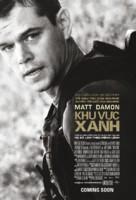 Green Zone - Vietnamese Movie Poster (xs thumbnail)