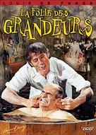 La folie des grandeurs - French DVD cover (xs thumbnail)