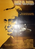 Mass Appeal - Danish Movie Poster (xs thumbnail)