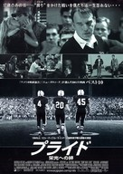 Friday Night Lights - Japanese Movie Poster (xs thumbnail)