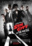 Sin City: A Dame to Kill For - Canadian Movie Poster (xs thumbnail)