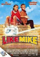 Like Mike - German Movie Poster (xs thumbnail)