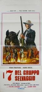 I sette del gruppo selvaggio - Italian Movie Poster (xs thumbnail)