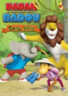 """Babar and the Adventures of Badou"" - Canadian Movie Cover (xs thumbnail)"