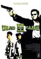 Dead or Alive 2: Tôbôsha - French DVD movie cover (xs thumbnail)