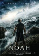 Noah - German Movie Poster (xs thumbnail)