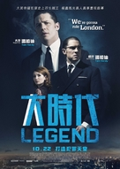 Legend - Hong Kong Movie Poster (xs thumbnail)