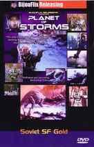 Planeta Bur - Movie Cover (xs thumbnail)