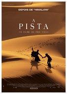 Piste, La - Portuguese poster (xs thumbnail)