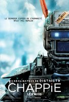 Chappie - Canadian Movie Poster (xs thumbnail)