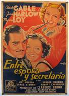 Wife vs. Secretary - Spanish Movie Poster (xs thumbnail)