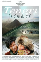 Tengri - French Movie Poster (xs thumbnail)